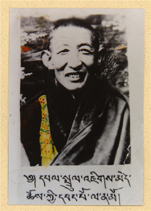 Patryl Rimpoche